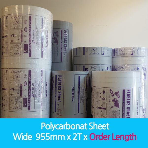 Polycarbonate Sheet Wide 955mm x 2T x Order Length